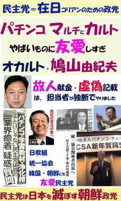 yuaiminshuk1k1.jpg