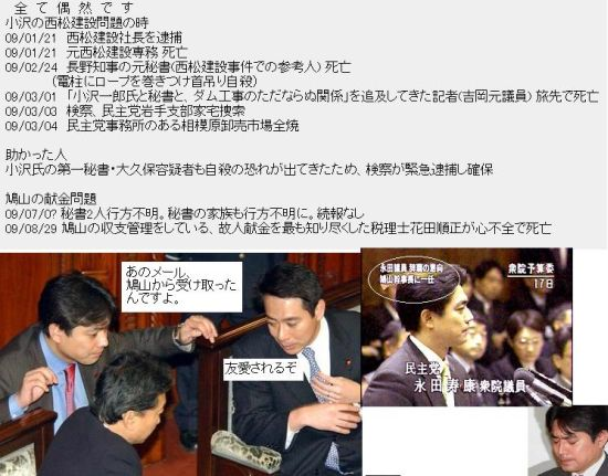 yuaisatujinki1.jpg