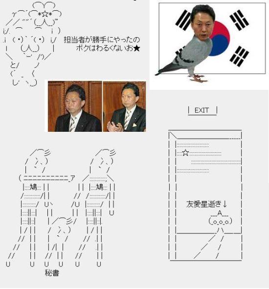 yuaishokhato2.jpg