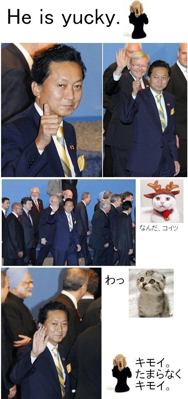 yukimokimokimoky1.jpg
