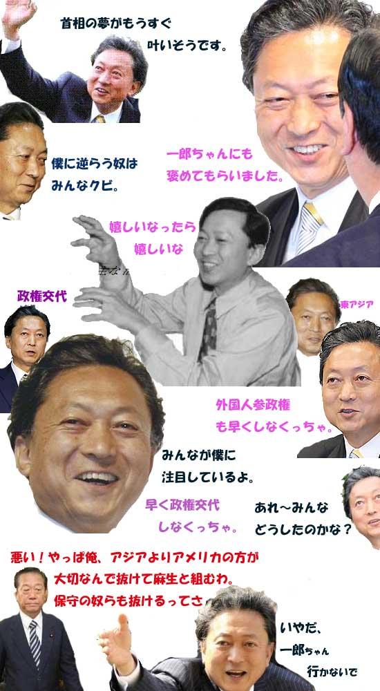 yukimonoyomezannen1.jpg