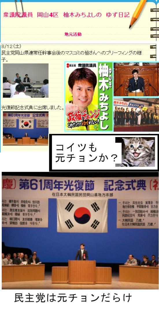 yunokiminshu1.jpg