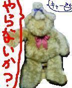 200903202056001.jpg