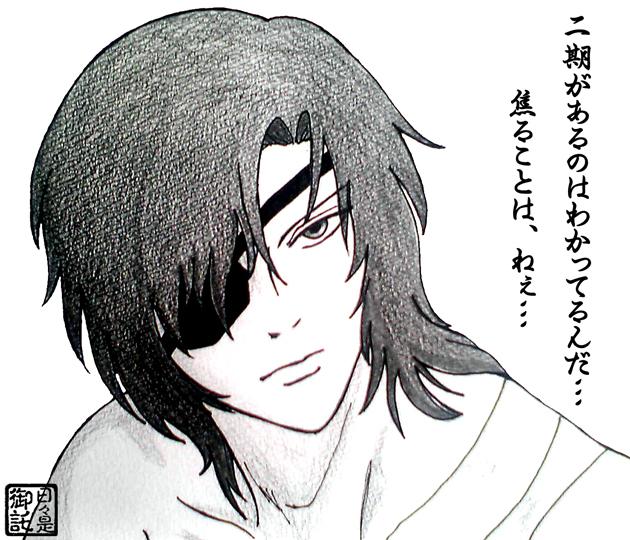 筆頭003