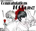 祝1000Hits☆nami様