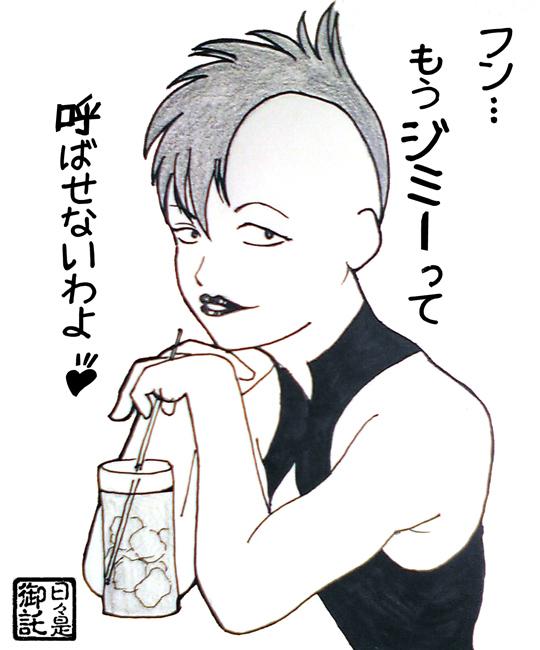 山崎001