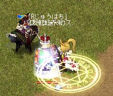 200808081.jpg