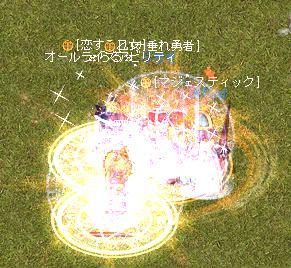 20086245.jpg