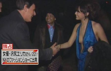Erika Sawajiri - Marc Jacobs s2