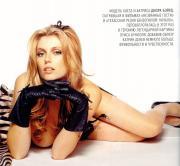 Diora Baird - nude d6