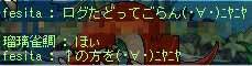 ro1_20090305213031.jpg