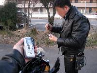特定小電力無線機