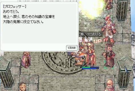 10_20080805135059.jpg