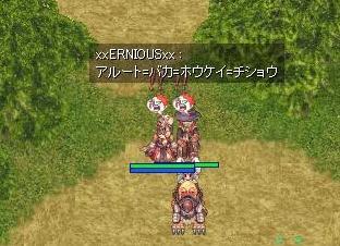 16_20080812024942.jpg