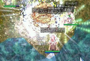 2_20080804062638.jpg