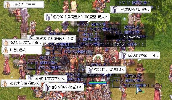 ro10_20080715141640.jpg