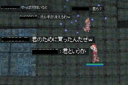 ro1_20080620041813.jpg