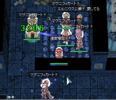 ro1_20080708092449.jpg