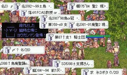 ro1_20080723054134.jpg