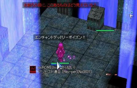 ro2_20080627071702.jpg