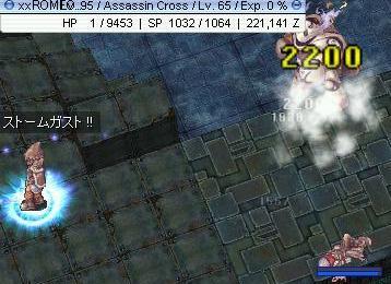 ro2_20080629054312.jpg