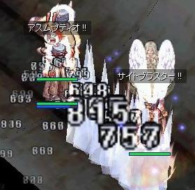 ro8_20080704052723.jpg