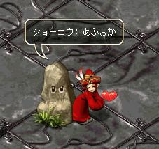 はぃ ちーずw
