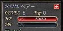 くまたんlv5
