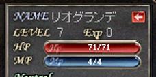 くまたんlv7