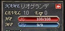 くまたんlv10