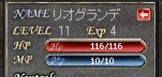 くまたんlv11