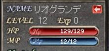 くまたんlv12