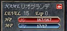 くまたんlv15