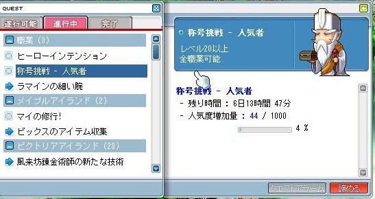 Maple0000 - コピー