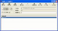 922kikaku2_2.jpg