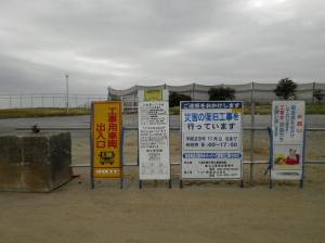 20111001_014.jpg