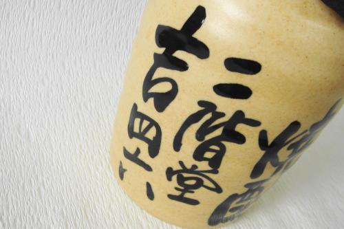 20090621b_convert_20090623173536.jpg
