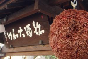 yamatogawa01