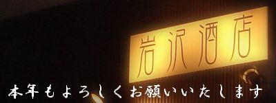 kanban091215.jpg