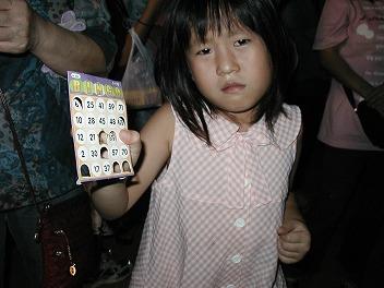 2007845.jpg