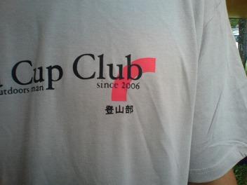 コピー ~ 20070819074848