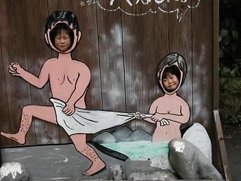 コピー ~ 2007温泉え1