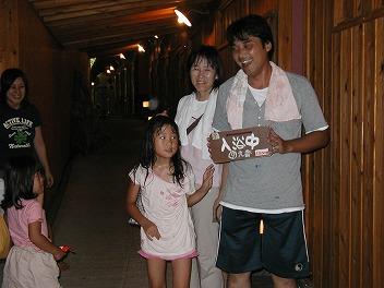 コピー ~ 2007温泉より