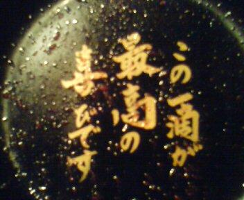 20081127112542.jpg