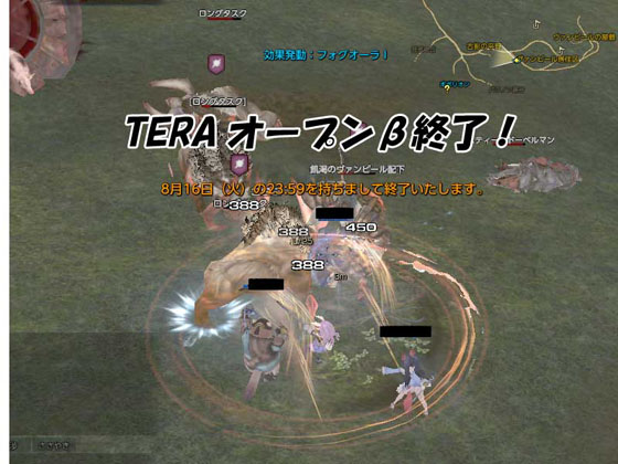 tera13.jpg