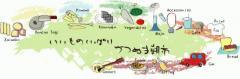かつぬま朝市 ロゴ