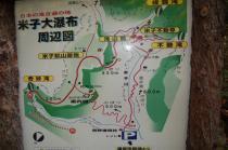 滝遊歩道マップ