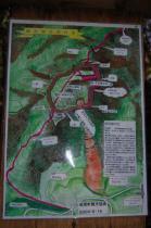 館岸山ハイキングマップ