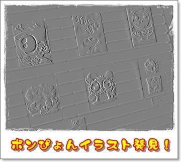 2008-0307.jpg