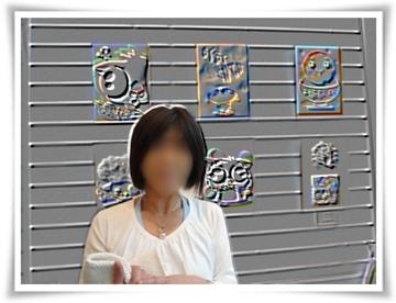 2008-0308.jpg